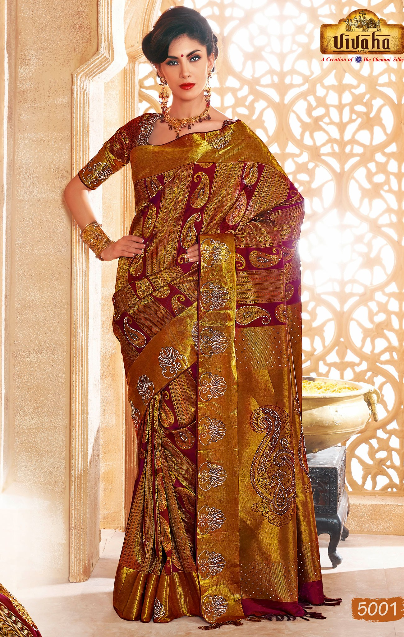 Vivaha Branded Wedding Silk Saree